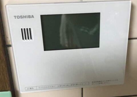 大阪府東芝エコキュートHWH-B376HW施工後その他の写真2