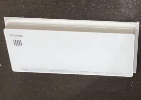 大阪府東芝エコキュートHWH-B376HW三菱IHクッキングヒーターCS-G318M施工後その他の写真2