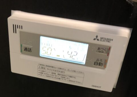 滋賀県三菱エコキュートSRT-S375UA三菱IHクッキングヒーターCS-G318M施工後その他の写真2