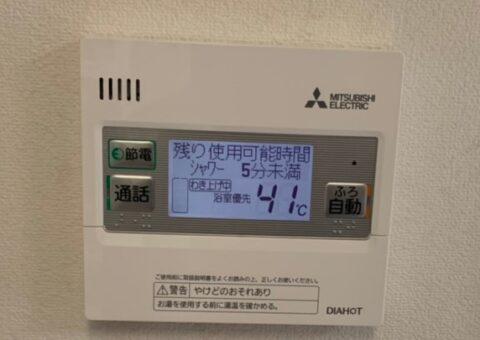 滋賀県三菱エコキュートSRT-S465UA施工後その他の写真2