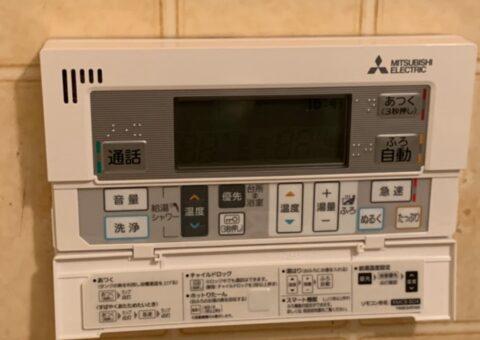 京都府三菱エコキュートSRT-S375UA三菱IHクッキングヒーターCS-G318MS施工後その他の写真2