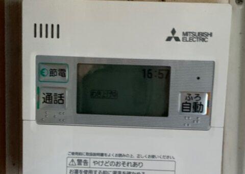 奈良県三菱エコキュートSRT-S375UZ施工後その他の写真2