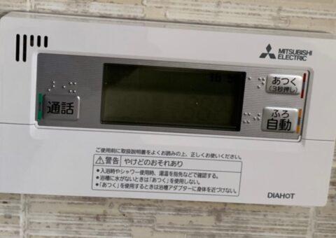 奈良県三菱エコキュートSRT-S375UZ施工後その他の写真1