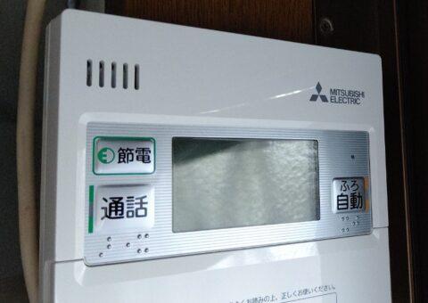滋賀県三菱エコキュートSRT-S375UZ施工後その他の写真2