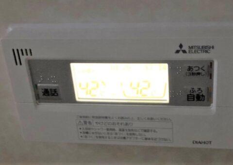 大阪府三菱エコキュートSRT-S375UZ三菱IHクッキングヒーターCS-PT316HNSR施工後その他の写真2