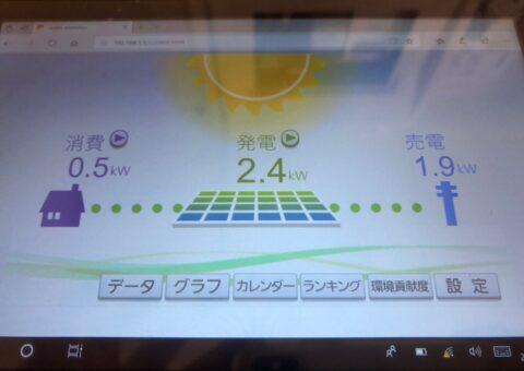 奈良県QCELLS太陽光発電システムQ.PEAK DUO-G6施工後その他の写真1