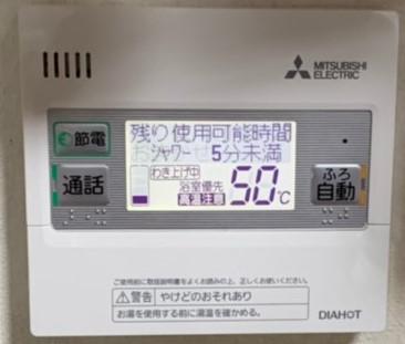 大阪府三菱エコキュートSRT-S375UZ三菱IHクッキングヒーターCS-G318M施工後その他の写真3