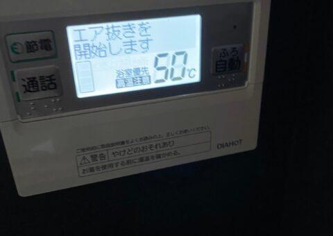 兵庫県三菱エコキュートSRT-S375UZ施工後その他の写真1