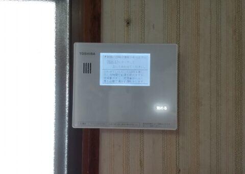 和歌山県東芝エコキュートHWH-B376HA三菱IHクッキングヒーターCS-G321M施工後その他の写真1