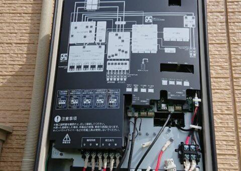 愛知県EIBS7EHF-S55MP3B施工後その他の写真1