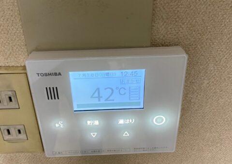 愛知県東芝エコキュートHWH-B376HW施工後その他の写真2