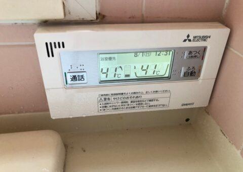 兵庫県三菱エコキュートSRT-375UA施工後その他の写真2