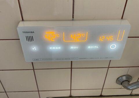 愛知県東芝エコキュートHWH-B376HW施工後その他の写真1