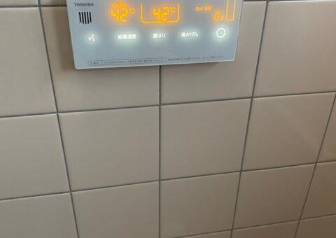 大阪府東芝エコキュートHWH‐B466H施工後その他の写真1
