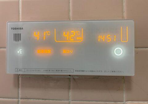 京都府東芝エコキュートHWH-B376HA三菱IHクッキングヒーターCS-321M施工後その他の写真1