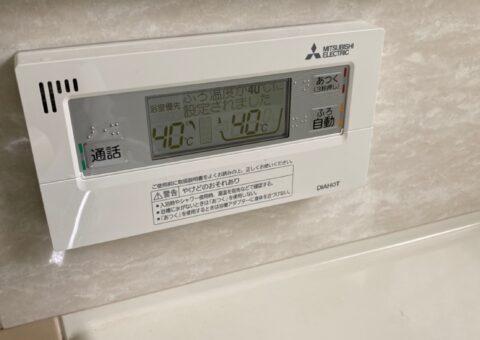 愛知県三菱エコキュートSRT-C465施工後その他の写真1
