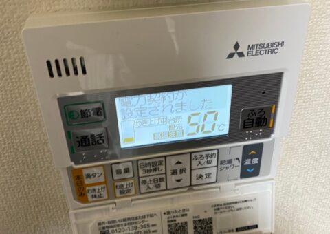 大阪府三菱エコキュートSRT-S435UZ施工後その他の写真1