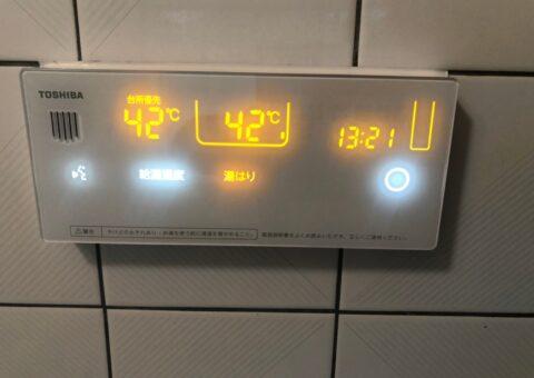 大阪府東芝エコキュートHWH-466H施工後その他の写真2