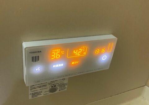 大阪府東芝エコキュートHWH-B376H施工後その他の写真1