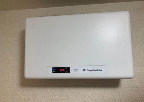大阪府canadiansolar太陽光発電システムMOD-CSH1-335MS施工後その他の写真1