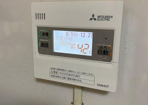 奈良県三菱エコキュートSRT-S435UZ施工後その他の写真1