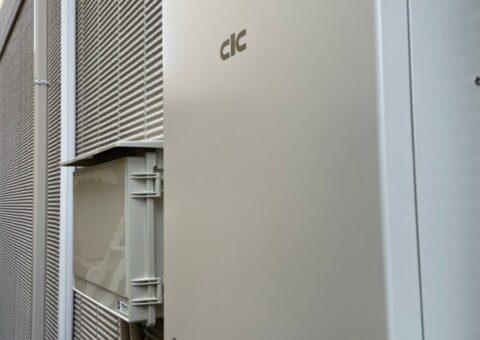 滋賀県長州産業蓄電システムCB-LKT70A施工後その他の写真1