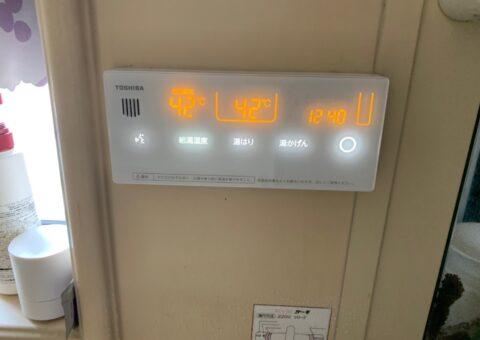 滋賀県東芝エコキュートHWH-B376H三尾IHクッキングヒーターCS-G321M施工後その他の写真1