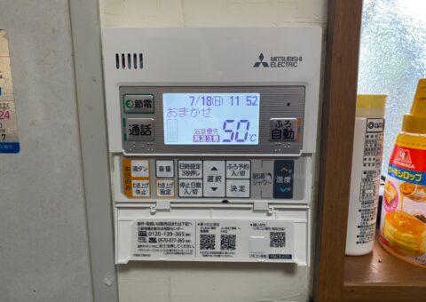 京都府三菱エコキュートSRT- S465UA施工後その他の写真2