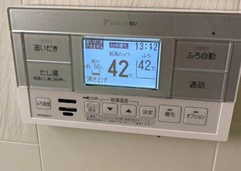 大阪府ダイキンエコキュートEQ46VFV施工後その他の写真2
