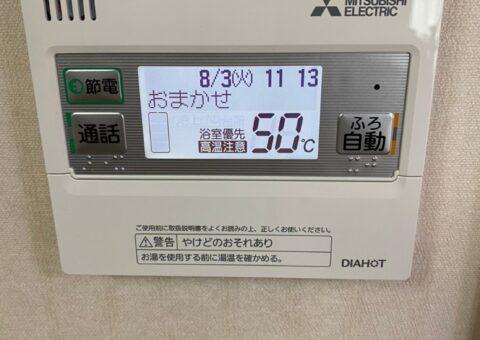 大阪府三菱エコキュートSRT-S465UA施工後その他の写真1