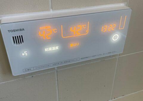和歌山県東芝エコキュートHWH-B376HW施工後その他の写真1