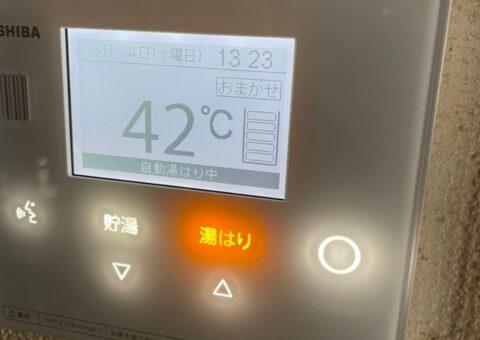 和歌山県東芝エコキュートHWH-B376HW施工後その他の写真2