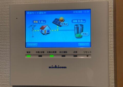 愛知県ニチコン蓄電池ESS-U4M1施工後その他の写真2