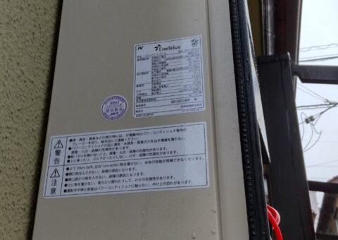 大阪府田淵電機蓄電システムEOF-LB70-TK施工後その他の写真1