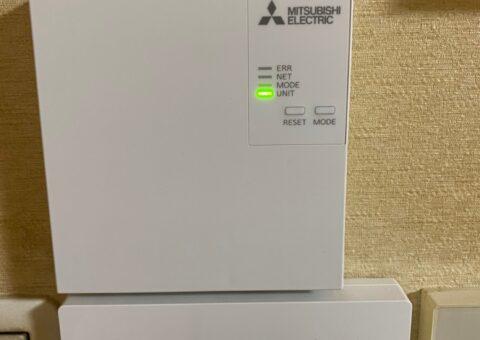 愛知県三菱エコキュートSRT-S435UZ三菱HEMSGT-HEM4施工後その他の写真1