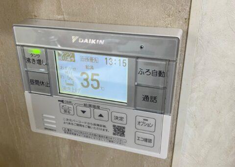大阪府ダイキンエコキュートEQ46VFV施工後その他の写真1