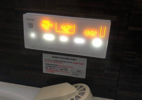 大阪府東芝エコキュートHWH-B376H施工後その他の写真2