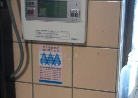 大阪府三菱エコキュートSRT-S465A施工後その他の写真2