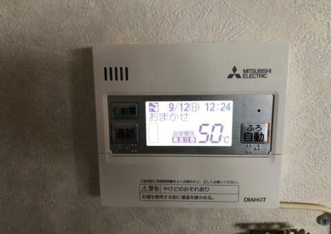 愛知県施工後その他の写真1