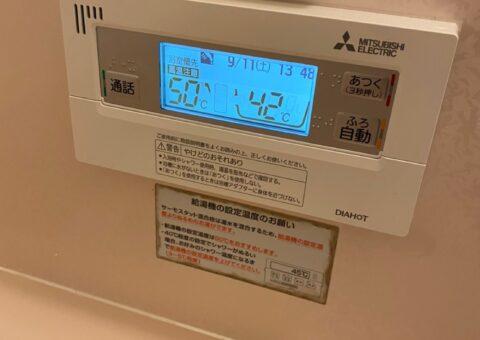 愛知県三菱エコキュートSRT-S375 UZ三菱IHクッキングヒーターCS-PT316HNSR施工後その他の写真1
