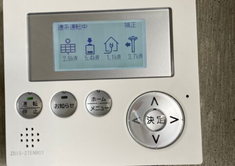 愛知県田淵電機蓄電システムEIBS7CS-TL70-GF施工後その他の写真1
