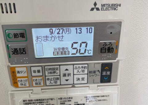 京都府三菱エコキュートSRT-375UZ施工後その他の写真1