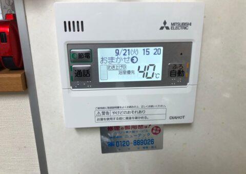 大阪府三菱エコキュートSRT-S435UZ三菱IHクッキングヒータ-CS-PT316NHSR施工後その他の写真1