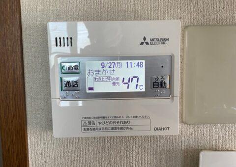 大阪府三菱エコキュートSRT-C375施工後その他の写真1