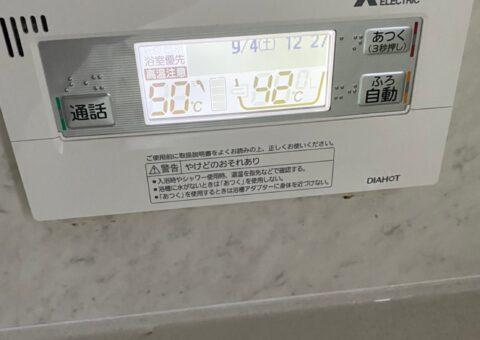 愛知県三菱エコキュートSRT-W465施工後その他の写真1