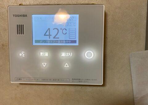 京都府東芝エコキュートHWH-B376HA施工後その他の写真2