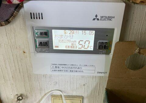 愛知県三菱エコキュートSRT-S375UZ三菱IHクッキングヒーターCS-PT316NHSR施工後その他の写真1