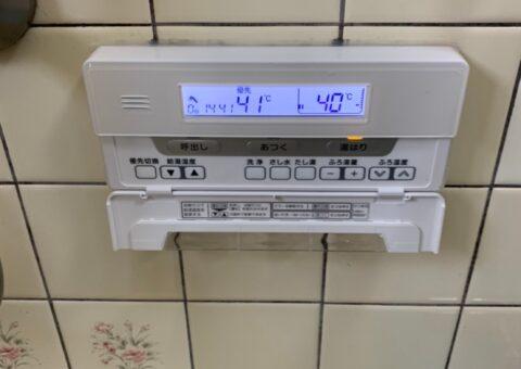 滋賀県東芝エコキュートHWH-B376HWA施工後その他の写真1