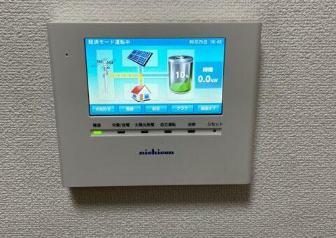 大阪府ニチコン蓄電システムESS-U2M1施工後その他の写真1