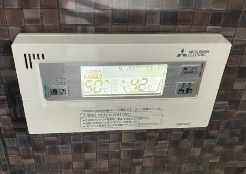 大阪府三菱エコキュートSRT-S375UZ施工後その他の写真2